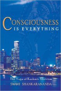 Conciousness-200x300
