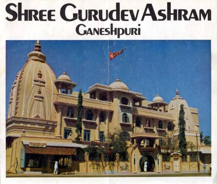 Ganeshpuri 1977