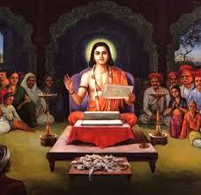 Rendition of Jnaneshwar teaching.