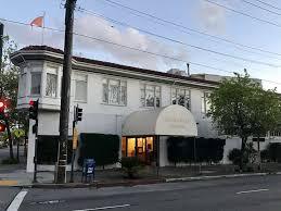 Oakland ashram.